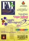 Fogghi Mavvagnoti 2016